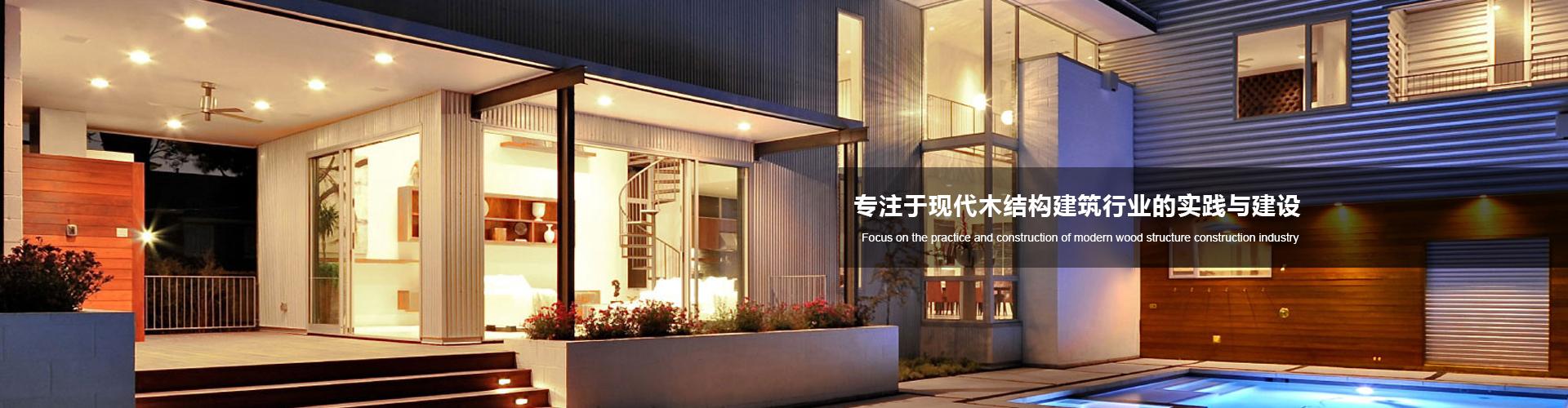 南通佳築建築科技有限公司